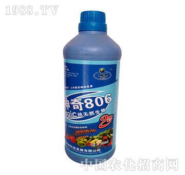 神奇806(2号)菌剂