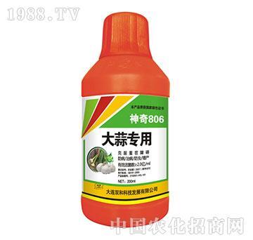 大蒜专用菌剂-双和科技