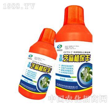 芝麻植保丰(菌剂)-双和科技