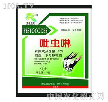 70%吡虫啉(3克)-华夏国奥