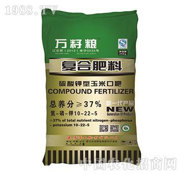 硫酸钾型玉米复合肥10