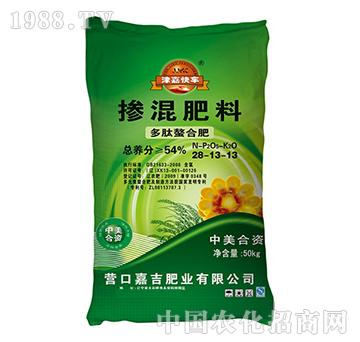 多肽螯合掺混肥28-1