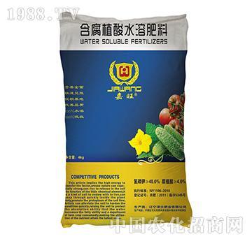 40%含腐殖酸水溶肥-
