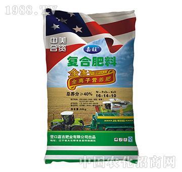 全离子矿质营养复合肥1