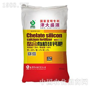 螯合有机硅钙肥-津大盛