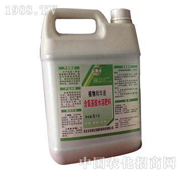 植物精华液(含氨基酸水