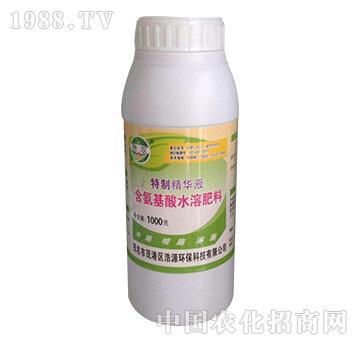 特制精华液(含氨基酸水