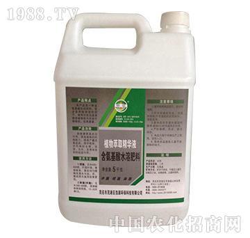 植物萃取精华液(5千克