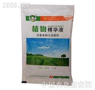 植物精华液(40克)-浩源环保