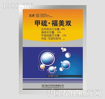 40%甲硫福美双可湿性粉剂-根康-兰月科技