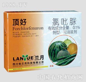 0.1%氯吡脲可溶液剂-顶好-兰月科技