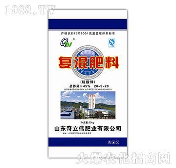 硫酸钾复混肥料20-5