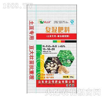 土豆专用复混肥料15-10-20-奇立伟
