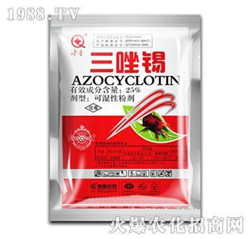 25%三唑锡可湿性粉剂