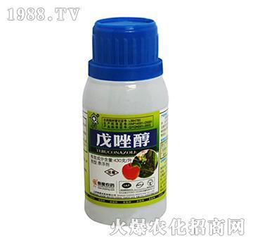 戊唑醇悬浮剂-奇星