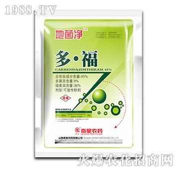 45%多福可湿性粉剂-