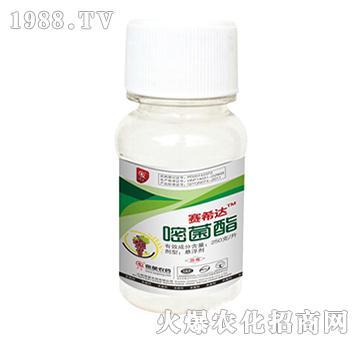 嘧菌酯悬浮剂-赛希达-