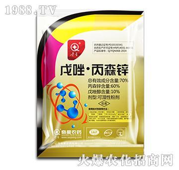 70%戊唑丙森锌可湿性