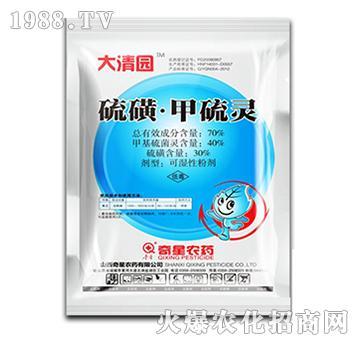 70%硫磺甲硫灵可湿性