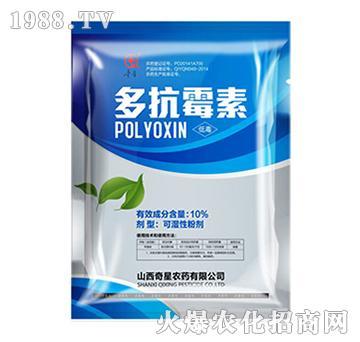 10%多抗霉素可湿性粉