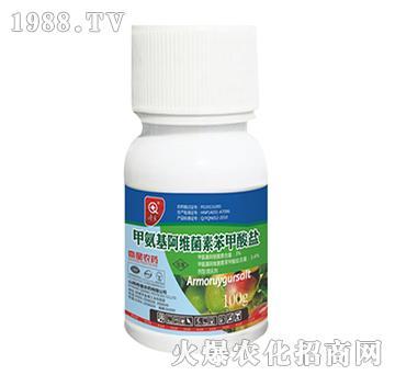 甲氨基阿维菌素苯甲酸盐微乳剂-奇星