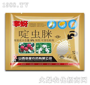 5%啶虫脒可湿性粉剂-宰蚜-奇星