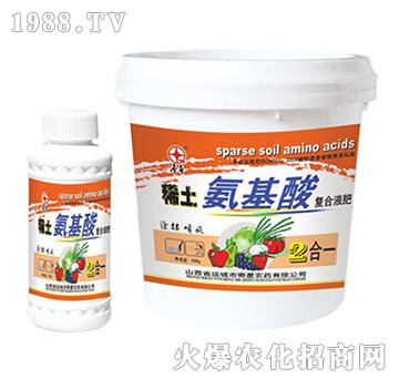 稀土氨基酸复合液肥-奇星