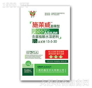 含腐植酸水溶肥料15-5-30-鑫亚