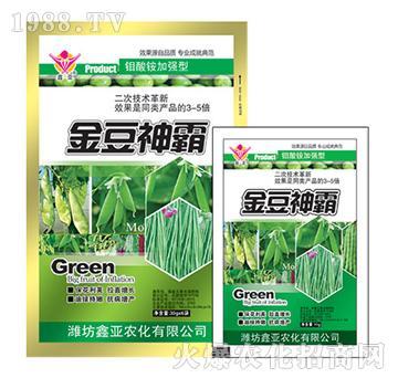 金豆神霸粉剂-鑫亚