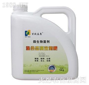 螯合态高效氮肥-保罗蒂姆汉