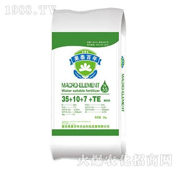 高氮型大量元素水溶肥35+10+7+TE-果泰百年