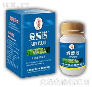 藻蓝蛋白通用型-爱普诺