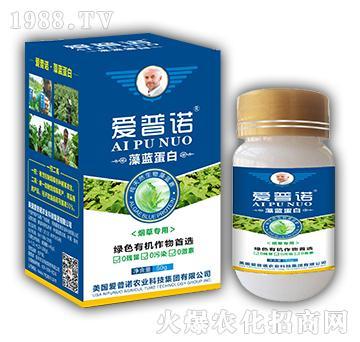 藻蓝蛋白烟草专用-爱普诺