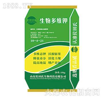生物多维钾10-4-2