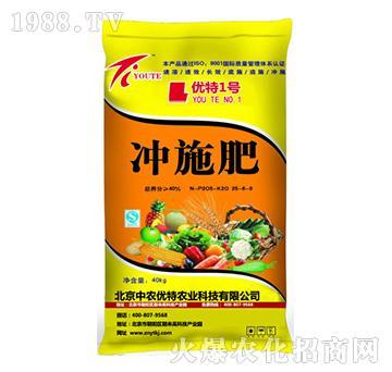氨基酸型冲施肥25-6-9-中农优特