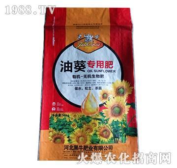 油葵专用肥-黑牛肥业