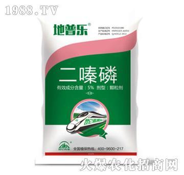 地普乐-二嗪磷-昆仑农业