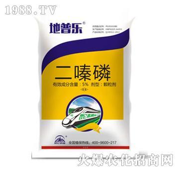 地普乐-二嗪磷(精品)-昆仑农业