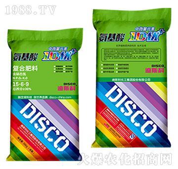 氨基酸1D优+15-6-9-迪斯科