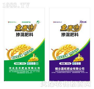 金麦穗掺混肥料-忠农肥业