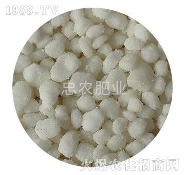 白色氯化铵颗粒-忠农肥