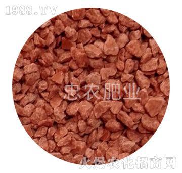 红色氯化铵颗粒-忠农肥