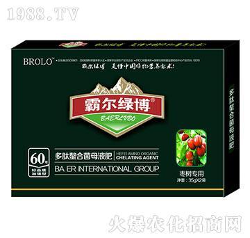 枣树专用叶面肥-霸尔绿博