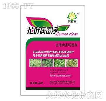 生理病害调理剂-花叶病