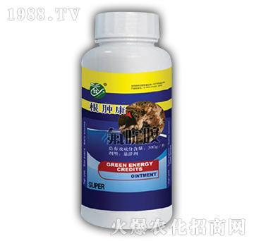 500g升氟啶胺-根肿康-益农达