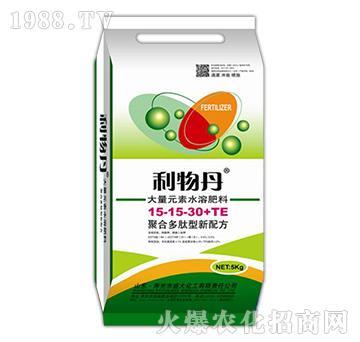 大量元素水溶肥料15-5-30+TE-利物丹-盛大