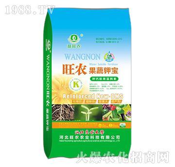 5kg旺农果蔬钾宝-旺农