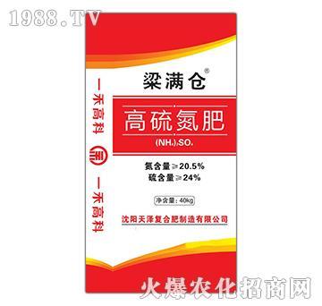 高硫氮肥-一禾农资
