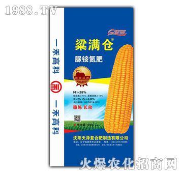 脲铵氮肥-一禾农资