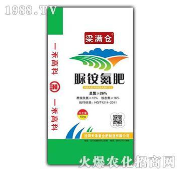 梁满仓脲铵氮肥-一禾农